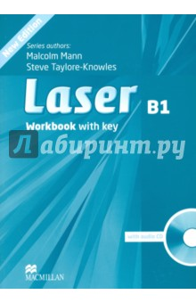 Laser Workbook + key. Level B1 (+CD)Английский язык<br>Laser is now a five-level course, with the addition of two new levels, A1+ and A2, designed to cater to younger exam students, and now covers the entire span of secondary education. It is the perfect preparation for students still at school and working towards school-leaving exams and the Cambridge ESOL, KET, PET and FCE exams. The vibrant topic-based units cover the lexical and grammatical syllabus of the Breakthrough to Vantage levels of the Council of Europe s Common European Framework. The course integrates development of all the language skills: reading, writing, listening and speaking, and regular revision sections check continuous progress. Each Student s Book comes with a CD-ROM that reinforces the structures and vocabulary learnt in each unit. Each Workbook is complete with Audio CD, making it ideal for homework, and the Teacher s Book includes a DVD-ROM with tests, a test generator and teacher-training videos. Class CDs are also available.<br>