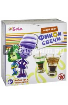 "Набор для творчества ""Фикси-свечи"" (2072)"