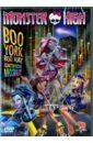 Обложка Школа Монстров: Бу-Йорк, Бу-Йорк. Монстр мюзикл (DVD)