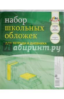 Обложки для тетрадей и дневника (10 штук) (С0841-01) АппликА
