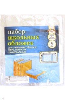 Обложки для учебников Гейдмана, Моро, Петерсон (5 штук) (С2472-01)Обложки для учебников<br>Обложки для школьных учебников Гейдмана, Моро, Петерсон<br>Количество: 5 штук.<br>Размер: 267х490 мм.<br>Сделано в России.<br>