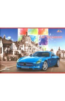 """Тетрадь для рисования """"Синий автомобиль"""" (20 листов) (С3604-01) АппликА"""