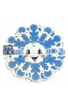 Комплект новогодних украшений (10 штук) (КМ-9791) Сфера