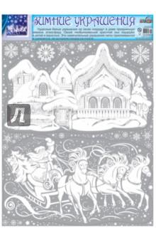 """Зимние украшения на окна """"Тройка"""" (Н-10052) Сфера"""