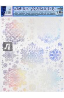 """Зимние украшения на окна """"Снежинки"""" (НГ-10023) Сфера"""