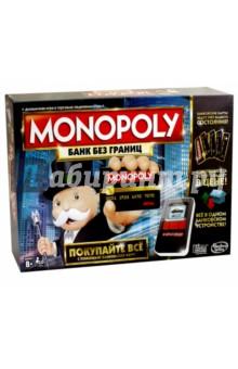 Монополия с банковскими картами (B6677121)Бизнес-игры<br>Игра Монополия с банковскими картами.<br>Теперь все карточки читаются банковским устройством (в том числе и карточки с собственностью), что делает игру более динамичной и увлекательной. Просто приложите карточку к банковскому устройству и деньги уже зачислены Вам на счет. <br>В комплекте: 1 игровое поле, 1 устройство Банк без границ, 4 пластмассовые фишки, 22 дома, 49 карточек (4 банковских карты, 22 карточки Собственности, 23 карточки События), 2 игральных кубика и инструкция к игре.<br>Работает от 3 батареек типа ААА (В комплект не входят).<br>Количество игроков: 2 - 4.<br>Возраст: 8+<br>Сделано в Ирландии.<br>