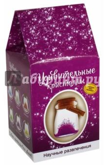 """Удивительный кристалл """"Фиолетовый"""" (n5) Bumbaram"""