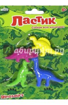 """Набор ластиков """"Динозавры"""" (4 штуки) (ERS2009) Bumbaram"""
