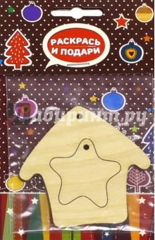"""Заготовка елочной игрушки """"Домик со звездой"""" (Z11) Bumbaram"""