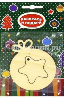 """Заготовка елочной игрушки """"Шарик со звездой"""" (Z15) Bumbaram"""