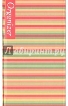 Органайзер трехблочный Горизонтальные полоски (41308)Органайзеры<br>Органайзер трехблочный.<br>Состоит из записной книжки, планинга и книги адресов и телефонов.<br>Формат: 160х95 мм.<br>Внутренний блок: офсет<br>Крепление: склейка, спираль.<br>Переплет: твердый<br>Сделано в Китае.<br>