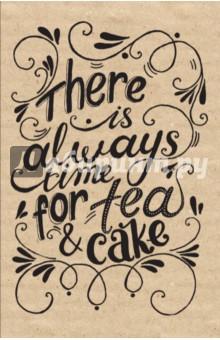 Блокнот Время для чая и пирога, А5-Блокноты большие нелинованные<br>Стильные блокноты с крафтовой обложкой. Авторские надписи красивых цитат подчеркнут твою индивидуальность.<br>