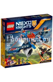 Конструктор Аэро-арбалет Аарона (70320)Конструкторы из пластмассы и мягкого пластика<br>Погрузись в футуристический мир LEGO® NEXO KNIGHTS™ с удивительным аэро-арбалетом и превратись в Аарона Фокса, используя флайер 2 в 1 как арбалет! Сражайся против Лавовых монстров, нажимая на спусковой механизм, чтобы стрелять сразу из двух пружинных шутеров. Затем отправь Аарона против крылатого Пеплометателя и стреляй из арбалета-шутера или выпусти рыцаря на стреловидном флайере и предоставь управление боту Аарона! В набор входят щиты для сканирования, дающие 2 NEXO Силы: Ледяной дождь и Умный бластер.<br>Материал: пластик<br>Для детей 8-14 лет.<br>Запрещено детям до 3-х лет. Содержит мелкие детали.<br>