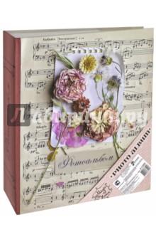 Zakazat.ru: Фотоальбом Ноты и цветы (50 листов) (41289).