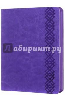 Ежедневник недатированный, А6+. Фиолетовый. Фиолетовый обрез. Интегральный переплет (42566) Феникс+