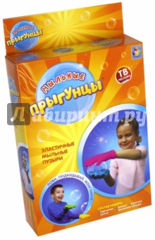 """Эластичные мыльные пузыри """"Прыгунцы"""" (Т58674) 1TOY"""