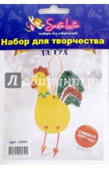 Ёлочное украшение Петух (2085)