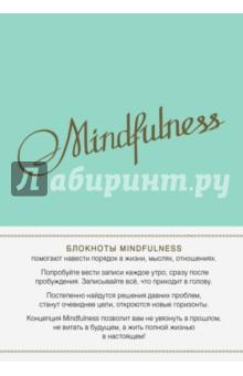 """Блокнот """"Mindfulness. Утренние страницы"""" (А5, мята) Эксмо"""