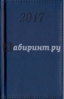 Ежедневник 2017. А6. Синий (127391) Brauberg