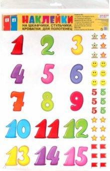 Наклейки на шкафчики, кроватки, стульчики, для поощрения. Для детей от 5 летНаклейки детские<br>Наклейки на шкафчики, кроватки, стульчики, для поощрения.<br>В наборе 4 листа A3:<br>- 2 разных листа по 15 картинок формата 65x65 мм и 76 поощрительных наклеек (10 видов)<br>- 2 одинаковых листа по 30 таких же картинок формата 55x55 мм<br>- список на 30 детей (лист А4)<br>Для детей от 5 лет.<br>Запрещено для детей до 3-х лет. Содержит мелкие детали.<br>