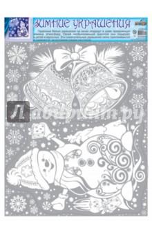 Зимние украшения на окна Снеговик (Н-10049)Аксессуары для праздников<br>Чудесные белые снежинки на окнах создадут в доме праздничную зимнюю атмосферу. Своей необыкновенной красотой они порадуют и детей и взрослых. Эти замечательные украшения легко приклеиваются и снимаются, не оставляя следов на стекле.<br>На листе 11 наклеек.<br>