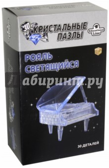 """3D Crystal Puzzle """"Рояль"""" (XL, светильник) (YJ6922) Educational Line"""