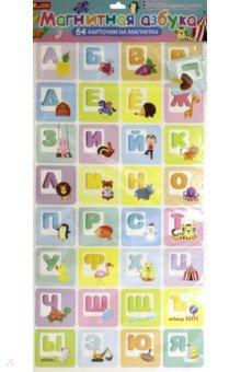 Магнитная азбука (15133007p)Буквы на магнитах<br>Карточки на магнитах подходят для обучения и развития детей как дома, так и в детском саду или школе. Играя, ребенок в легкой и веселой форме получит новые знания и навыки, необходимые в дальнейшей деятельности, а простые игровые элементы дадут возможность самому придумывать варианты игр.<br>64 буквы-магнита.<br>Материал: картон.<br>Упаковка: пакет с подвесом.<br>Сделано в Украине.<br>