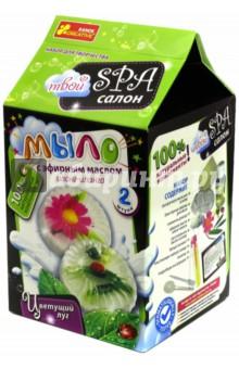 Мыло Цветущий луг (15130011Р)Работаем с воском, гелем, мылом<br>2 мыла в 1 наборе! Мыловарение - это увлекательный процесс и прекрасное совместное творчество детей и взрослых. Мыло, приготовленное с помощью этих наборов, не только красивое, но и имеет прекрасный аромат натуральных эфирных масел!<br>В наборе: прозрачная мыльная основа, блистерные формы для мыла, элементы декора, эфирное масло иланг-иланга, растительное масло-основа, белый пигмент, пластиковая чайная ложка, пипетка, подробная инструкция.<br>Упаковка: картонная коробка.<br>Для детей от 9 лет.<br>Сделано в Украине.<br>