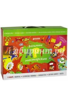 Большая арт-мастерская. Комплект из 4-х книг и материалов для творчестваДругое<br>В удобном чемоданчике собрано все для того, чтобы ребенок мог рисовать, творить, делать поделки:<br><br>1. Ниндзя. Играем и мастерим.<br>Интересные задания, сложные головоломки, лабиринты, найди и покажи, найди отличия, рисовалки, раскраски с трафаретами и наклейками.<br><br>2. Рисуем, раскрашиваем, играем. В синем море.<br>Это книжка-игра. В глубинах синего моря вас ждут дельфины и киты, черепахи и морские звезды, сказочные сокровища и многое другое. Разнообразные веселые задания, рисунки, выдумки. Раскрашивайте, дорисовывайте! Включайте фантазию.<br><br>3. Дача. Рисуем, раскрашиваем, играем.<br>40 развивающих заданий в одной книжке - раскраски, рисовалки по точкам, по номерам, игры найди сходства и найди отличия, лабиринты. Можно гулять, знакомиться с деревьями, цветами, развивать логику, фантазировать и изучать новые темы!<br><br>4. На ферме. 15 трафаретов.<br>15 трафаретов - 15 творческих идей. С помощью одного трафарета можно выполнить несколько поделок из любых материалов - ткани, картона, перышек, щепочек. Делайте объемные фигурки, раскрашивайте их в любые цвета, увеличивайте и уменьшайте. Безграничные возможности для творчества и фантазии!<br><br>Чему научат эти книги:<br>- Рисовать<br>- раскрашивать<br>- соединять точки<br>- обводить трафареты<br>- тренировка ловкости, координации<br>- развитие мелкой моторики<br>- развитие творческих способностей<br><br>3 фишки книги<br>- возраст 3-7 лет<br>- в наборе есть все необходимое для поделок - ножницы, фломастеры, цветная бумага, краски<br>- развитие творческих способностей<br><br>Гид для родителей<br>В этом чемодане миллион идей для вас! Не нужно задумываться, чем заняться с ребенком с свободное время, нужно просто открыть чемодан и окунуться с мир творчества, фантазии. Ничего дополнительно покупать не нужно. В чемоданчике есть все - краски, ножницы, цветная бумага, кисточки, фломастеры.<br>