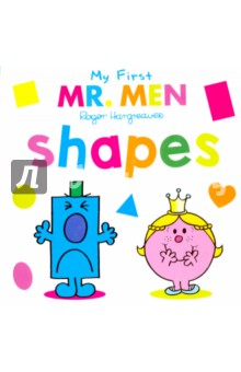 Mr. Men: My First Mr. Men ShapesЛитература на иностранном языке для детей<br>This book enables you to learn about shapes with your favourite Mr Men and Little Miss characters! With simple text and colourful pictures, this fun book is perfect for the youngest Mr Men fan. It is a brand new My First Mr Men and Little Miss range of board books, including ABC, 123, Colours and Shapes.<br>