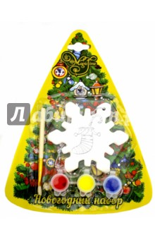 Набор новогодний для творчества (42428/4)Раскрашиваем и декорируем объемные фигуры<br>Новогодний набор для творчества.<br>Новогоднее подвесное украшение.<br>В наборе: украшение из доломитовой керамики, 3 акварельные краски, кисть.<br>Размер: 9х1х9 см.<br>Материал: Доломитовая керамика.<br>Сделано в Китае.<br>