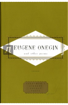 Eugene OneginХудожественная литература на англ. языке<br>Still the benchmark of Russian literature 175 years after its first publication—now in a marvelous new translation<br>Pushkin's incomparable poem has at its center a young Russian dandy much like Pushkin in his attitudes and habits. Eugene Onegin, bored with the triviality of everyday life, takes a trip to the countryside, where he encounters the young and passionate Tatyana. She falls in love with him but is cruelly rejected. Years later, Eugene Onegin sees the error of his ways, but fate is not on his side. A tragic story about love, innocence, and friendship, this beautifully written tale is a treasure for any fan of Russian literature.<br>For more than seventy years, Penguin has been the leading publisher of classic literature in the English-speaking world. With more than 1,700 titles, Penguin Classics represents a global bookshelf of the best works throughout history and across genres and disciplines. Readers trust the series to provide authoritative texts enhanced by introductions and notes by distinguished scholars and contemporary authors, as well as up-to-date translations by award-winning translators.<br>
