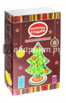 "Набор ""Елочка с игрушками"" (Z22) Bumbaram"