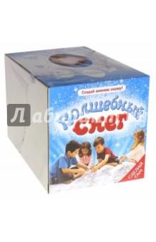 """Детский набор """"Волшебный снег"""" (ms-8) Bumbaram"""
