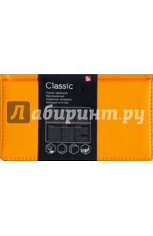 """Планинг недатированный """"Оранжевый"""" (64 листа, карманный, искусственная кожа) (ПКК176401) Эксмо-Канц"""