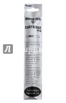 Картридж для ручки-кисти (4штуки в 1 упаковке)Другие виды кистей<br>Картридж для ручки-кисти (4штуки в 1 упаковке) Brosh Pen Pen Pentel.<br>Для рисования.<br>