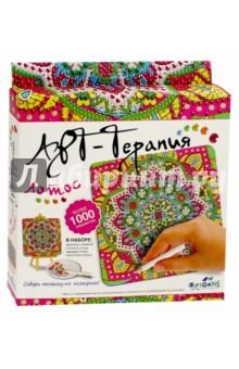 """Мозаика алмазные узоры """"Лотос"""" (02459) Оригами"""