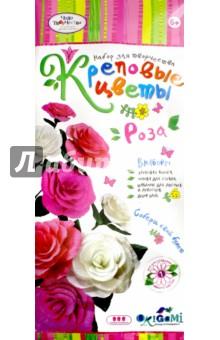 Креповые цветы своими руками Роза (02556)Другие виды конструирования из бумаги<br>Креповая бумага - удивительный материал для декорирования. Она обладает повышенной прочностью, а поделки из нее получаются очень красивые. Креповую бумагу легко отличить - она жатая, приятная на ощупь, ее богатая цветовая палитра открывает безграничные возможности для творчества. Цветы из такой бумаги порой сложно отличить от настоящих.<br>В наборе: креповая бумага, основа для стебля, шаблон для листьев и лепестков, декор, клей.<br>Изготовлено из полимерных материалов, металла, бумаги.<br>Не рекомендовано детям младше 3-х лет. Содержит мелкие детали.<br>Для детей старше 6-ти лет.<br>Сделано в Китае.<br>