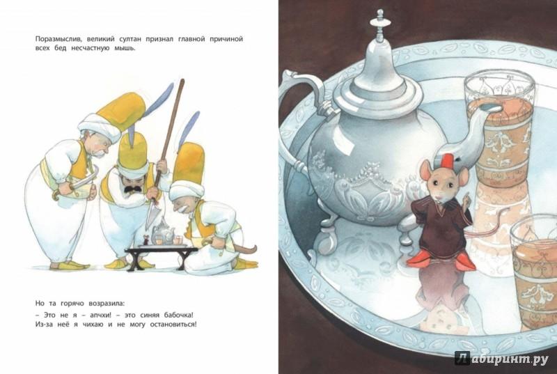 Иллюстрация 4 из 5 для Во всём виноват апельсин - Квентин Гребан | Лабиринт - книги. Источник: Лабиринт