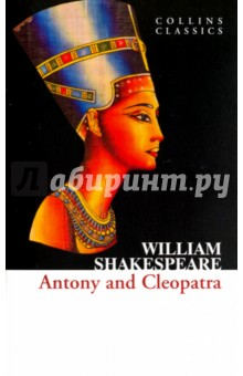 Antony and CleopatraХудожественная литература на англ. языке<br>Age cannot wither her, nor custom stale <br>Her infinite variety<br>Mark Antony is a man desperately torn between his duty to the Roman Empire and his passion for the exotic Queen Cleopatra. Distracted and beguiled by his beautiful Egyptian lover, and thrown into fierce opposition with his co-ruler Octavian, Antony s trust in Cleopatra is tested to the limit, as she vacillates between loving and callous, spoiled and majestic, in her love for him and quest for power.<br>As loyalties are exposed and tumultuous rivalries are fought out, Antony and Cleopatra features some of the most linguistically rich and dramatically tense scenes of any of Shakespeare s plays.<br>