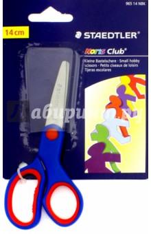 Ножницы Noris Club, 14 см. С закругленными лезвиями (96514NBK) STAEDTLER