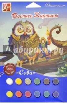 Набор для росписи картины Сова (26С1586-08)Создаем и раскрашиваем картину<br>Набор для росписи картины - это более простая версия набора росписи по номерам. Имеющаяся в наборе заготовка имеет неярко выраженный красочный фон, по которому начинающий художник работает в технике гуашь, используя его как подсказку для нанесения более яркого цвета. Краска гуашь не прозрачна, это означает, что писать нужно от темного к светлому, а не наоборот. Кроме всего прочего следует знать, что гуашь достаточно быстро сохнет. Если вы допустили ошибку, то нельзя ее исправлять, пока гуашь не просохла. Вносить изменения и исправления в рисунок нужно дождавшись полного высыхания слоя гуаши. Смешивая цвета, нужно брать в расчет, что влажная гуашь более яркая. Поэтому цвета всегда нужно выбирать более насыщенные, чем те, которые вы желаете видеть в конечной работе.<br>Состав набора: заготовка для картины, краски гуашевые -11 цветов, гель с блестками 1 цвет, кисть.<br>Сделано в России.<br>