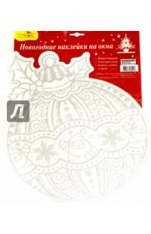 """Новогодние наклейки на окна """"Серебряный шарик"""" (WDGX-3023(S) D)"""