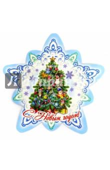 Комплект новогодних украшений (10 штук) (КМ-6839) Сфера