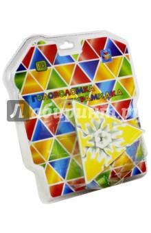 Головоломка пирамидка 3D, 7 см (Т57364) 1TOY