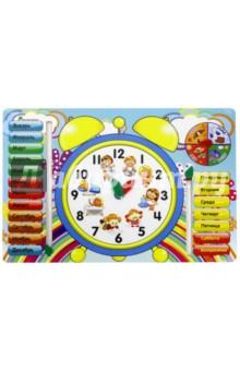 Обучающая доска Часы (IG0014)Интерактивные коврики, плакаты<br>Обучающая доска Часы непременно станет отличным помощником для ребенка в изучении различных явлений. Эта развивающая рамка подарит ребенку новые знания о временах года, днях недели, сторонах света, количестве месяцев в году. А большой циферблат на доске познакомит малыша с такими понятиями, как время и распорядок дня. В игровой форме ребенок не только познает новое, но и сможет обобщить и систематизировать полученные знания. Обучающая доска изготовлена из древесины с использованием безопасных красок.<br>Комплектность: 1 рамка-вкладка, 2 стрелки и 2 бегунка.<br>Размер: 270 х 195.<br>Материал: дерево, пластик.<br>Сделано в России.<br>