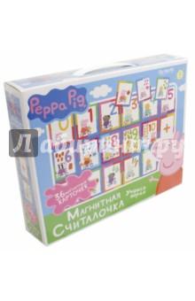 Настольная игра Peppa Pig. Магнитная считалочка (02541)Игры на магнитах<br>Уважаемые родители! <br>Пеппа знает, что учиться весело и легко! Внутри вы найдете 36 ярких магнитика с цифрами и знаками.<br>Малышу понравится считать!<br>Комплектность: 36 карточек, магниты.<br>Изготовлено из картона, бумаги, полимерных материалов.<br>Не рекомендовано детям младше 3-х лет. Содержит мелкие детали. <br>Для детей старше 3-х лет.<br>Сделано в России.<br>