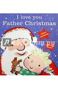 I Love You, Father Christmas!Литература на английском языке<br>A fabulously festive picture book from the author of Giraffes Cant Dance and the award-winning team behind I Love My Mummy and I Love My Daddy. The excitement of Christmas is perfectly captured through one little childs boundless enthusiasm. <br>The joyful rhyme and bold, stylish pictures make this a must-have book for anyone - big or small - who just cant wait for Father Christmas to set off on his sleigh. The verse is brilliant...perfect for reading aloud. - Bookbag <br>The warm and fuzzy feelings we all share for the jolly fellow in red are nicely captured in this sweet read, with lovingly rendered illustrations by Emma Dodd. - Prima Baby &amp; Pregnancy<br>