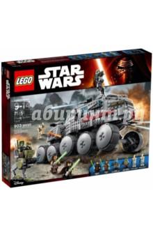 Конструктор Star Wars Турботанк Клонов (75151)Конструкторы из пластмассы и мягкого пластика<br>Однажды в далекой-далекой галактике специалисты компании LEGO решили устроить свои Звездные Войны с турботанком и клонами.<br>Тяжелый колесный штурмовой турботанк Джаггернаут А5, одна из крупнейших наземных боевых машин, появившихся во время Войн Клонов, прекрасно соответствует любимой клонами тактики неостановимой грубой силы - турботанк способен сокрушить любое встретившееся на его пути препятствие и отлично вооружен, представляя собой неприступную передвижную крепость. Этот транспорт может нести большое количество десанта и техники, такой, как шагоход AT-RT - легкую и маневренную одноместную боевую машину, применяющуюся для разведки и операций против пехоты.<br>Экипаж Джаггернаута А5, в составе рыцарей-джедаев Луминара Ундули и Куинлауна Воса и командира клонов Гри был атакован отрядом боевых дроидов. Чтобы спастись, экипажу турботанка предстоит открыть бортовые отсеки, чтобы выпустить шагоход на поле боя и поддержать его огнем из пружинных пушек. Их победа или поражение зависят только от их отваги.<br>В наборе: детали конструктора, 6 мини-фигурок.<br>Материал: пластмасса.<br>Упаковка: картонная коробка.<br>Для детей 9-14 лет.<br>Сделано в Китае.<br>