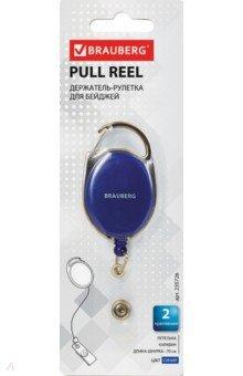 Держатель-рулетка для бейджей (70 см, синий) (235726)Бейджи<br>Держатель-рулетка BRAUBERG предназначена для крепления бейджей, магнитных карт, пропусков, ключей и мелкого инструмента. Рулетка с карабином подходит для ношения на поясе.<br>Два крепления: петелька, клип.<br>Длина шнурка: 70 см.<br>Цвет: синий.<br>Сделано в Китае.<br>